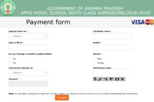 AP Model school online payment