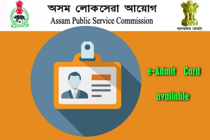 APSC CCE Main 2016 e-Admit Cards available from January 18