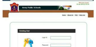 AWES Army Public School Teacher Results Released at aps-csb.in: Scorecard of only qualified candidates available