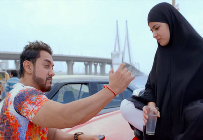Aamir Khan Secret Superstar Movie in China Box Office Collection Day 4