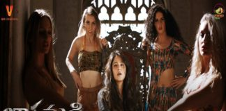 Anushka Shetty Bhaagamathie Promotional HD Video Released