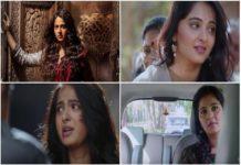 Anushka Shetty Bhaagamathie Trailer Released