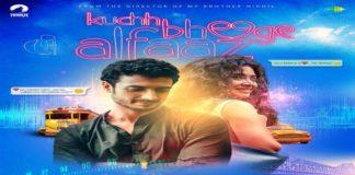 Geetanjali Thapa Kuchh Bheege Alfaaz Movie Trailer Released
