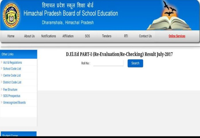 HPBOSE D.El.Ed Part 1 July 2017 Re Evaluation Exam Results Released at hpbose.org