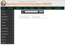 JKBOSE Class 10th Annual Regular/ Private Result Declared at jkbose.co.in