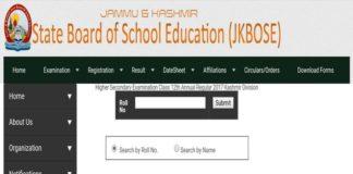 JKBOSE Class 12 Annual Exam Result 2017 declared at jkbose.co.in