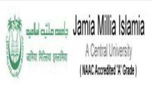 Jamia Millia Islamia Class X, XII Reg Private Date Sheet Released at jmi.ac.in