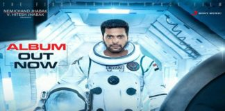 Jayam Ravi Tik Tik Tik Movie Official Trailer Released