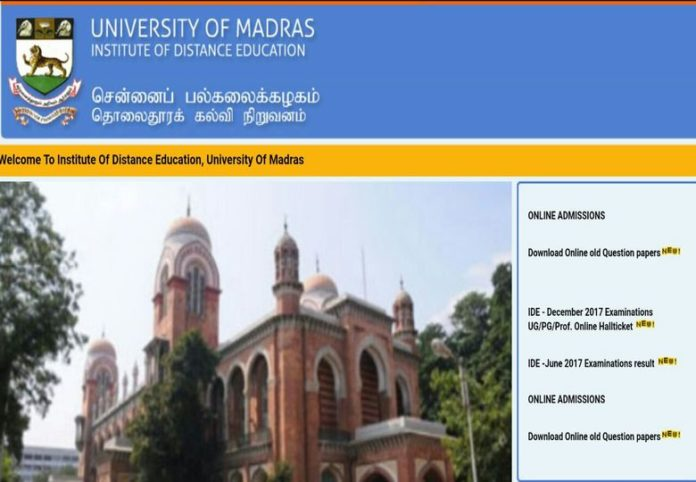 Madras University UG, PG November Exam Result Released at results.unom.ac.in