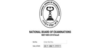 NEET MDS 2018 Results Released at neetmds.nbe.edu.in
