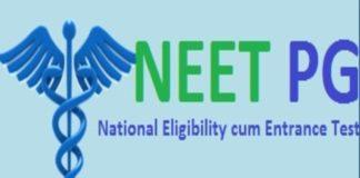 NEET PG Result 2018, Score Card Released at nbe.edu.in