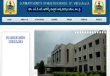 NTRUHS BSc Nursing Provisional List, Results Declared, Check now