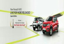 New Renault Kwid Live For More Reloaded Edition 2018 Launched India