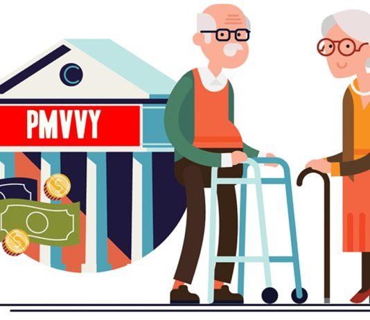 Pradhan Mantri Vaya Vandana Yojana PMVVY scheme launched