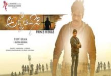 PSPK Pawan Kalyan Agnyaathavaasi 5th Day Box Office Collection