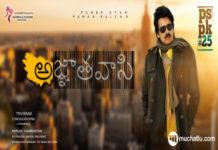 PSPK25 Agnyaathavaasi Movie 2nd Week Box Office Collection