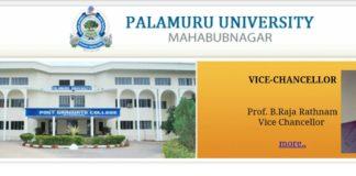 Palamuru University UG Pre Degree Courses Exams Fee Due Dates Out
