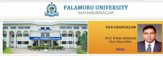 Palamuru University UG Pre Degree Courses Exams Fee Due Dates Out