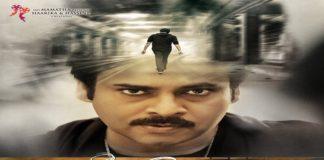 Pawan Kalyan Agnyaathavaasi Movie Collections Day 3