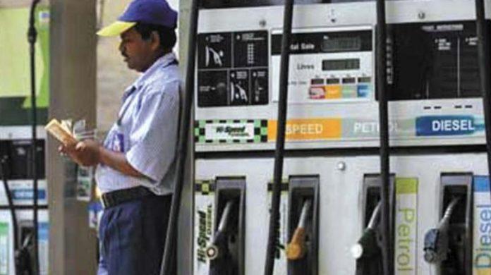 Petrol, Diesel Rates Hiked Details