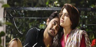 Raj Tarun Rangula Ratnam Movie First Week Collection