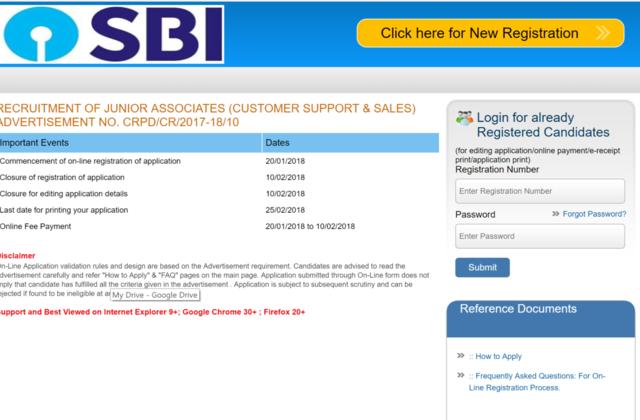 SBI Clerk Junior Associates 9633 Posts Registrations