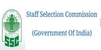 SSC SI Delhi Police, CAPF, And ASI in CISF Exam Results Released at ssc.nic.in