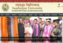 Sambalpur University B.Ed 1st Year July 2017 Exam Results Released