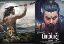 Sarath Kumar Paamban Socio Fantasy Movie Shooting begins today