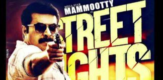 Mammootty Street Lights Movie First Day Collection