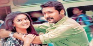 Suriya Thaanaa Serndha Koottam Box Office Collection Day 6