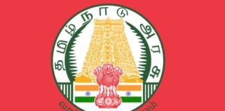 TNPSC Laboratory Assistant notification 2018 released