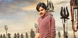 TS Govt no permits Agnyaathavaasi Movie premier shows