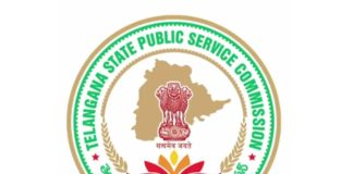 TSPSC Hostel Welfare Officers notification 2018 out apply before March 6