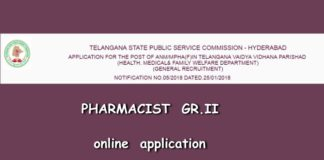 TSPSC Pharmacist 2018 online application started