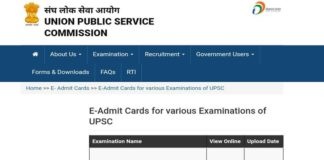 UPSC CDS Exam (I) Admit Card 2018 Released at official website upsconline.nic.in