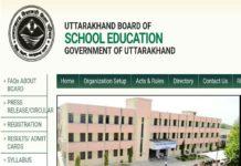 Uttarakhand TET 2017 Answer Key released at ubse.uk.gov.in