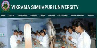 VSU UG Degree Exams Fee, Time Table 2018 released at simhapuriuniv.ac.in