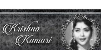 Veteran Actress Krishna Kumari is no more