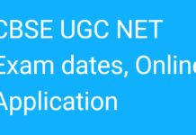 CBSE UGC NET 2018 Exam dates released, Apply online from March 6