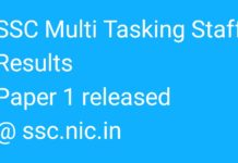 SSC Multi Tasking Staff Results 2017 Paper 1 released at ssc.nic.in