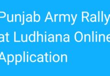 Punjab Army Rally Bharti ARO at Ludhiana 2018 Online Application on Jan 31