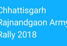Chhattisgarh Rajnandgaon Army Rally 2018 from March 07 to 25, Know to apply