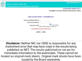 UGC NET November 2017 Cut Off Score expected Subject wise