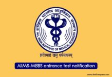 AIIMS MBBS Notification 2018 Released, Online registration starts on Feb 5