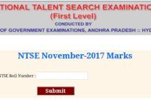 AP NTSE NMMS November 2017 Results Declared at bse.ap.gov.in
