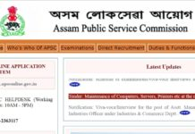 APSC Notification 2018 out, Apply For FDO, Veterinary Officer, BVO