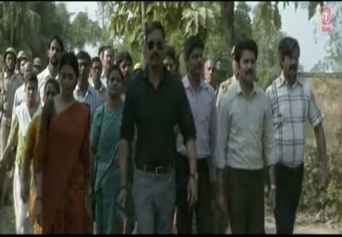 Ajay Devgn Raid Movie Trailer Released film to release on 16 March