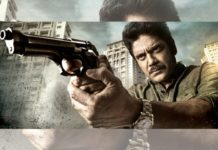 Akkineni Nagarjuna Officer First Look