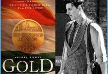Akshay Kumar Gold Teaser released starring Mouni Roy